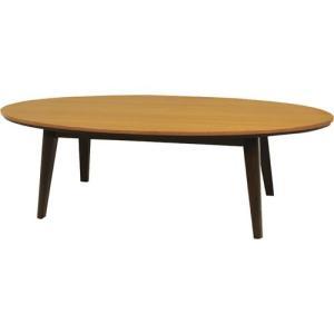 こたつ 楕円 テーブル おしゃれ 幅120cm チーク 楕円形 こたつ コタツ 炬燵 テーブル 机 リビングテーブル センターテーブル ローテーブル オールシーズン|harda-kagu