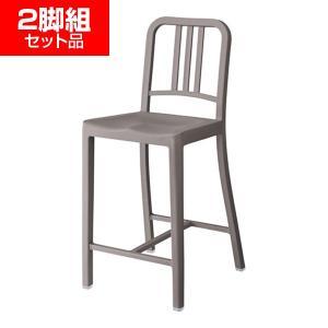 カウンター向けハイチェア 2脚組 ブラウン シンプル プラスチック製 カウンターチェア カウンターチェアー チェアー カフェ カウンター イス チェア いす 椅子|harda-kagu