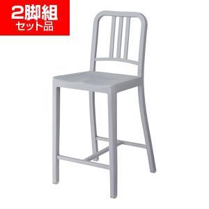 カウンター向けハイチェア 2脚組 グレー シンプル プラスチック製 カウンターチェア カウンターチェアー チェアー カフェ カウンター イス チェア いす 椅子|harda-kagu
