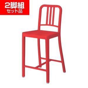 カウンター向けハイチェア 2脚組 レッド シンプル プラスチック製 カウンターチェア カウンターチェアー チェアー カフェ カウンター イス チェア いす 椅子|harda-kagu
