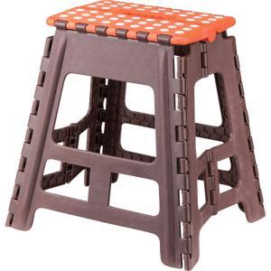 スツール 完成品 折りたたみ 脚立 クラフター L オレンジ チェア チェアー いす 椅子 イス 腰掛け 折り畳みスツール 折りたたみスツール 踏み台|harda-kagu