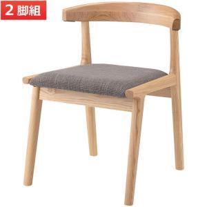 完成品 ダイニングチェア 木製 インテリア シンプル ヘンリー ブラウン 2脚組 いす 椅子 イス チェア チェアー ダイニング 木製ダイニングチェア 幅52 奥行51|harda-kagu