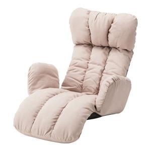 リクライニング座椅子 座椅子 うたた寝チェア ベージュ 幅78cm リクライニング チェア ソファ リクライニングソファ リクライニングチェア フロアチェア 椅子|harda-kagu