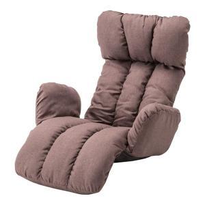 リクライニング座椅子 座椅子 うたた寝チェア ブラウン 幅78cm リクライニング チェア ソファ リクライニングソファ リクライニングチェア フロアチェア 椅子|harda-kagu