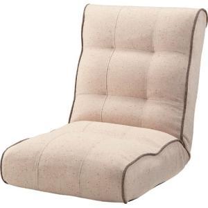 リクライニング座椅子 座椅子 リクライニング ファブリック ポケットコイル 腰痛 ポケットコイル シュシュ ベージュ 座イス 座いす フロアチェア チェア|harda-kagu