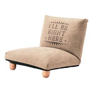 ソファ ソファー 座椅子 リクライニング リクライニングソファ リクライニング座椅子 幅60cm 布張 ベージュ おしゃれ かわいい|harda-kagu