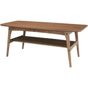 木製リビングテーブル トムテ L 幅105cm ウォールナット tac-228wal 木製リビングテ...