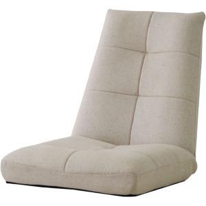 リクライニング座椅子 座椅子 リクライニング 布張り 北欧 おしゃれ ポケットコイル パーティ ベージュ リクライニングソファ いす イス 椅子 チェア|harda-kagu