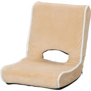 低反発折りたたみ座椅子 ショコラ アイボリー b-35510 幅40 奥行40〜56 高さ20〜45cm チェア カジュアル座椅子|harda-kagu