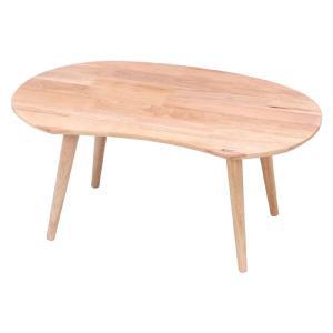 センターテーブル テーブル リビングテーブル ローテーブル 木製 机 パソコンデスク PCデスク Natural Signature MAME ビーンズ ビーンズテーブル おしゃれ|harda-kagu