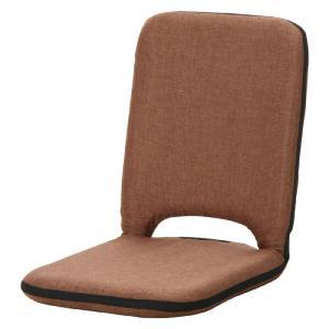 2 PACK 座椅子 シオン BR 65500 リクライニング座椅子 ブラウン 幅40 奥行56〜98.5 高さ7〜98.5 座面高さ7cm チェア|harda-kagu