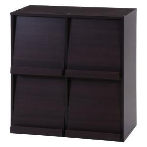 本棚 書棚 ディスプレイラック 幅80cm 高さ85cm 2列2段 ブラウン 幅800 シェルフ キャビネット 棚 収納棚 フラップチェスト フラップ扉 雑誌収納 マガジンラックの写真