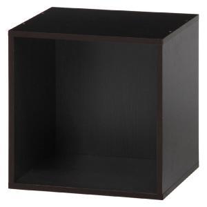 キューブボックス カラーボックス キューブ ラック 棚 ボックス ボックスラック オープン ブラウン おしゃれ パズルラック 本棚|harda-kagu