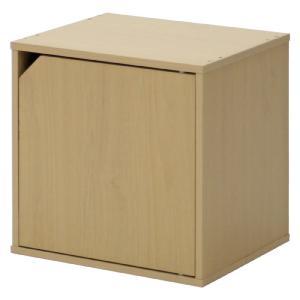 キューブボックス カラーボックス キューブ ラック 棚 扉付 ナチュラル おしゃれ パズルラック 収納棚 シェルフ 本棚 戸棚 扉 キャビネット|harda-kagu