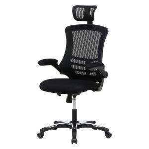 メッシュチェア オフィスチェア ワークチェア デスクチェア パーソナルチェア 椅子 チェア 肘付 可動肘 アームアップ マスターIII パソコンチェア ヘッドレスト|harda-kagu