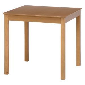 ダイニングテーブル 単品 2人 2人掛け 2人用 モルト 幅75cm 正方形 ナチュラル 奥行75 高さ72cm テーブル 机 食卓 つくえ ダイニング|harda-kagu