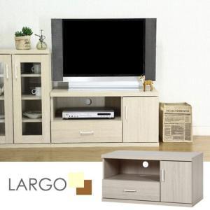 86023 テレビ台 ローボード テレビボード TV台 AVボード ラルゴ 幅89cm ホワイトウォッシュ 高さ45cm リビングボード|harda-kagu