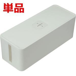 ケーブルボックス 卓上 ケーブル収納ボックス 卓上ケーブル収納ボックス ホワイト 幅41.5 奥行16 高さ14.1cm|harda-kagu