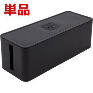 ケーブルボックス 卓上 ケーブル収納ボックス 卓上ケーブル収納ボックス ブラック 幅41.5 奥行16 高さ14.1cm|harda-kagu