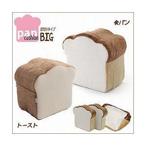 日本製 pancushion BIG パンシリーズクッション クッション オットマン 足置き 足台 いす用 椅子用 フロアクッション 食パン形クッション 2枚セット|harda-kagu