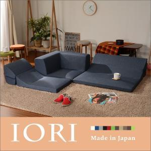 日本製 コーナー3点ローソファセット IORI 和楽の庵 ロータイプ ソファ ソファー 一人掛け 2人掛け ローソファー コーナーソファ コーナーソファー|harda-kagu