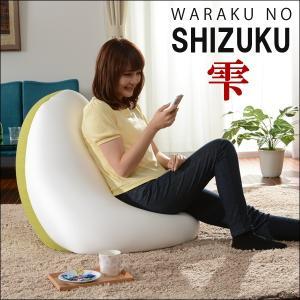 日本製 ビーズクッション SHIZUKU 雫 しずく ハイバック クッション ローチェア 枕 マクラ まくら 人をだめにするソファ フロアソファ ジャンボ 特大 大きい|harda-kagu