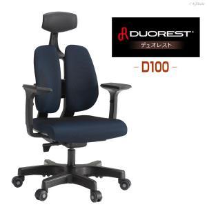 オフィスチェア デスクチェア ワークチェア デュオレスト DUOREST 正規品 D100 パソコンチェア 高機能チェア ヘッドレスト 腰痛防止 腰痛 対策 チェア 人間工学 harda-kagu