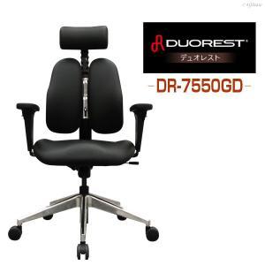 オフィスチェア デスクチェア ワークチェア デュオレスト DUOREST 正規品 DR-7550GD パソコンチェア 高機能チェア ヘッドレスト 腰痛防止 チェア 人間工学 harda-kagu