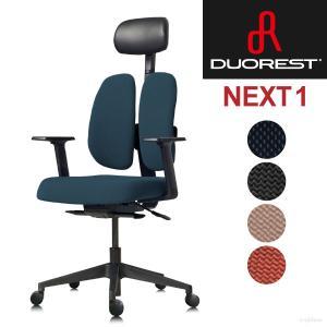 オフィスチェア デスクチェア ワークチェア デュオレスト DUOREST 正規品 DR-7501SP パソコンチェア 高機能チェア ヘッドレスト 腰痛防止 チェア 人間工学