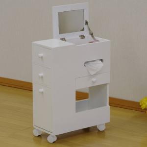 多収納スリムコスメボックスワゴン ホワイト 鏡台 ミラー 一面ドレッサー 収納 チェスト かわいい おしゃれ 化粧台 メイク台 大容量 メイクボックス|harda-kagu