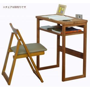 日本製天然木デスク幅60cm ハイデスク デスク 机 パソコン デスク 机 PC 学習 オフィス 書斎 つくえ desk パソコンラック 1人暮らし 木製|harda-kagu
