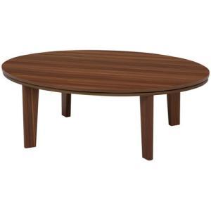 こたつ こたつテーブル オーバルこたつ アベルSE 楕円形 オーバル 幅105cm 105cm 105 ブラウン 奥行75 丸型 リビングテーブル テーブル 座卓|harda-kagu