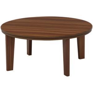 こたつ ラウンドこたつ アベルSE 正円形 幅80cm ブラウン 奥行80 高さ35.5cm こたつテーブル 丸型 楕円形 こたつ リビングテーブル テーブル 座卓|harda-kagu