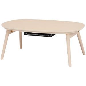 こたつ こたつテーブル 折りたたみこたつ カルミナ 楕円形 幅90cm 90cm 90 ホワイトウォッシュ 奥行50 丸型 オーバル 折畳み 折りたたみ|harda-kagu