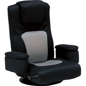 リクライニング座椅子 座椅子 リクライニング回転座椅子 ブラック 幅75cm チェア 回転座椅子 リクライニングチェア 回転 回転チェア 回転いす リクライニング harda-kagu