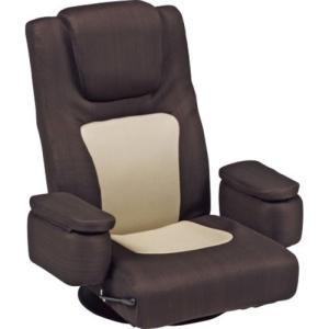 リクライニング座椅子 座椅子 リクライニング回転座椅子 ブラウン 幅75cm チェア 回転座椅子 リクライニングチェア 回転 回転チェア 回転いす リクライニング harda-kagu