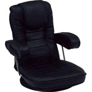 リクライニング座椅子 座椅子 リクライニング回転座椅子 ブラック 幅60cm チェア 回転座椅子 リクライニングチェア 回転 回転チェア 回転いす リクライニング harda-kagu