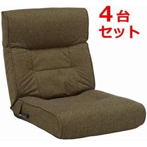 リクライニング座椅子 座椅子 4台セット 幅60cm リクライニング チェア ソファ リクライニングソファ リクライニングチェア フロアチェア 座いす 椅子|harda-kagu