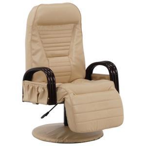 リクライニング座椅子 座椅子 高座椅子 アイボリー 幅65cm チェア リクライニング座椅子 回転座椅子 リクライニングチェア リクライニング 回転椅子 回転 harda-kagu
