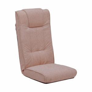 リクライニング座椅子 座椅子 ベージュ 4脚組 リクライニングチェア リクライニング リクライニングソファ リクライニングチェア フロアチェア 座いす 椅子|harda-kagu