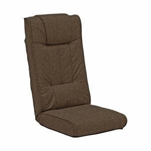 リクライニング座椅子 座椅子 ブラウン 4脚組 リクライニングチェア リクライニング リクライニングソファ リクライニングチェア フロアチェア 座いす 椅子|harda-kagu
