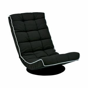 リクライニング回転座椅子 ブラック 回転座椅子 リクライニングチェア 座椅子 リクライニング座椅子 harda-kagu