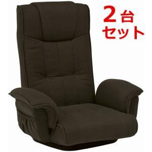 リクライニング座椅子 座椅子 リクライニング回転座椅子 2台セット 幅71cm チェア 回転座椅子 リクライニングチェア 回転 回転チェア 回転いす リクライニング harda-kagu