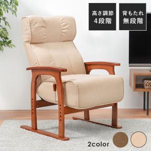高さ3段階調節リクライニング高座椅子 LZ-4303IV アイボリー LZ-4303IV hg-lz-4303iv 高さ3段階調節リクライニング高座椅子 幅66 奥行78〜128 高さ102 105 harda-kagu