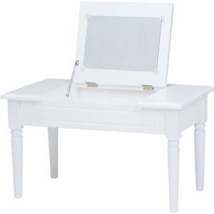 センターテーブル テーブル リビングテーブル ドレッサー ミラー付き コスメテーブル 幅70cm 高さ40cm おしゃれ かわいい 可愛い 姫家具 姫系 白 ホワイト|harda-kagu
