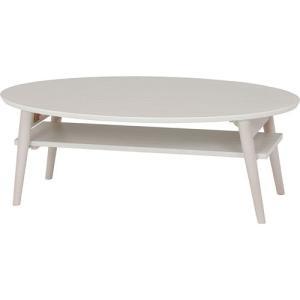 センターテーブル テーブル リビングテーブル ローテーブル 折りたたみテーブル 折りたたみ 幅90cm 中棚付 オーバル ウォッシュホワイト 高さ32cm 座卓 折れ脚|harda-kagu