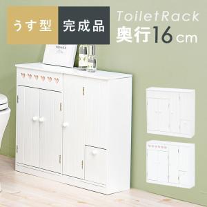 トイレラック トイレ収納 トイレ 収納 棚 薄型 キャビネット 幅60cm 高さ52cm ホワイト ハート柄 トイレタリー|harda-kagu