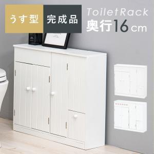 トイレラック トイレ収納 トイレ 収納 棚 薄型 キャビネット 幅60cm 高さ52cm ホワイト トイレタリー|harda-kagu