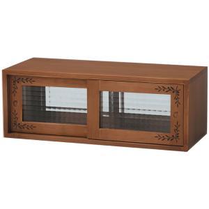 キッチンラック カウンター上ラック 両面 ガラス戸 卓上 ケース おしゃれ 調味料入れ 調味料ラック 食器棚 幅60cm 高さ22cm ライトブラウン キッチン収納|harda-kagu