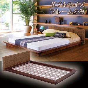 すのこベッド ベッド ベッドフレーム ローベッド アバカ製 アバカ アジアンリゾート フロアベッド グランツ ダブル|harda-kagu